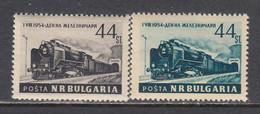 Bulgaria 1954 - Trains, Mi-Nr. 918/19, MNH** - Ungebraucht