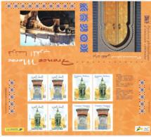 Timbres - Souvenir Philatélique - France - Maroc - Bloc Souvenir - 2002 Neuf Sous Blister - Foglietti Commemorativi