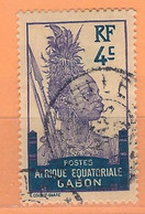 France-Gabon  Y&T  35  Used - Used Stamps