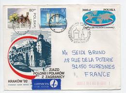 - Lettre GRYFINO (Pologne) Pour SURESNES (France) 16.2.1992 - Bel Affranchissement Philatélique - - Covers & Documents