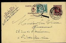 Entier N° 68.I.FN. - Houyoux - Obl. St-GILLES ( BRUX.) - St GILLIS (Brus.)- E 1 £ -  25/0126 Taxé  Bxl - Lettres