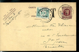 Entier N° 68.I.FN. - Houyoux - Obl. BOISTFORT - BOSCHOOT  16/02/26 Taxé Bxl - Lettres