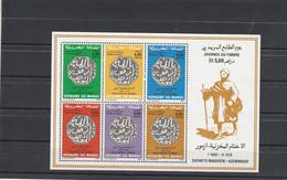 Maroc 1985 Bloc  Yvert 14 ** Neuf Sans Charnière - Journée Du Timbre - Marruecos (1956-...)
