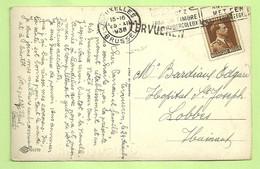 427 Op Kaart Stempel BRUXELLES Met Naamstempel (Griffe D'origine) TERVUEREN (3566) - 1936-1957 Collo Aperto