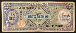 KOREA SOUTH 10 WON Corea Del Sud 10 WON Pick#13 1953 Turtle Tartaruga  LOTTO 550 - Korea, South