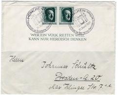 Brief Deutsches Reich Mit Halbem Block 7 Sst. München - Sin Clasificación
