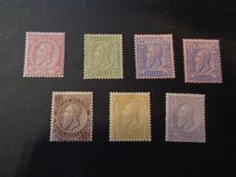 46-52 Zonder - Sans 51 X MH  Liggende Leeuw - Lion Couche - 1884-1891 Leopold II