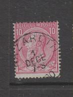 COB 46 Oblitération Centrale NAZARETH - 1884-1891 Leopold II
