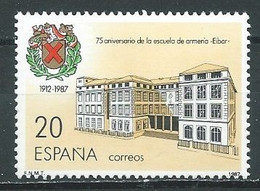 Espagne YT N°2523 Ecole Des Armes D'Eibar Neuf ** - 1981-90 Nuovi