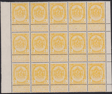 Belgie   .   OBP    .  54  Blok 15 Zegels    .   **    .    Postfris   .   /   .   Neuf  SANS  Charnière - 1893-1900 Thin Beard