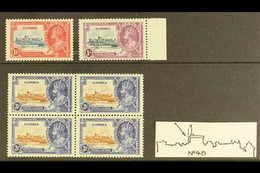 """1935 Jubilee 1½d, 1s And 3s In Block Of 4, Vf Mint, Each Showing The Variety """"Vertical Line From Left Of Round Tower"""" ( - Gambia (...-1964)"""