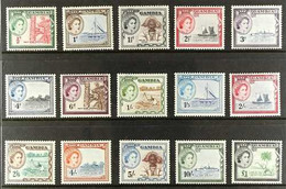 1953-59 QEII Pictorial Definitive Complete Set, SG 171/85, Never Hinged Mint (15 Stamps) For More Images, Please Visit H - Gambia (...-1964)