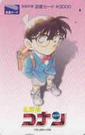Carte Prépayée JAPON -  Manga - Detective CONAN ** ONE PUNCH **   ANIME JAPAN Tosho Card - BD Comics - Holmes 17377 - Fumetti