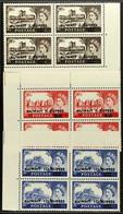 "1955-57 HIGH VALUE CORNER BLOCKS Surcharged ""Castle"" Set, Type I Overprinted, SG 107/109, CORNER BLOCKS OF 4, Never Hing - Koweït"