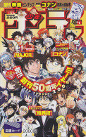 Carte Prépayée JAPON - MANGA - DETECTIVE CONAN - ANIME JAPAN Prepaid Movie Card - Kino Karte - Holmes 13378 - Cinema
