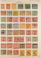 1878-1967 INTERESTING COLLECTION On Approval Pages, Mint & Used Stamps With Light Duplication, Includes 1878 To 50c Mint - Panama
