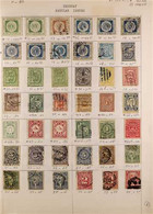 1859-1976 INTERESTING COLLECTION On Approval Pages, Mint & Used Stamps With Light Duplication, Includes 1859 180c (x2) U - Uruguay