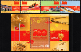 Hong Kong - 2021 - Centenary Of Founding Of Communist Party Of China - Mint Stamp Set + Souvenir Sheet - Nuovi