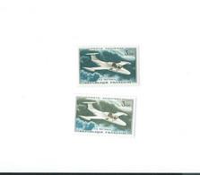 PA  39 D Vert  Unicolore - 1 Normal Livré   RARETE Prix Très  Bas Cote 80 € Moins Du 5ème - Curiosa: 1960-69 Postfris