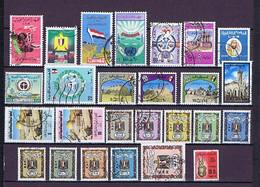 Libyen, Libya 1969-1979, 26 Versch. / Diff. Gestempelt, Used (#2) - Libye