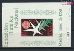 Spanien Block13 (kompl.Ausg.) Postfrisch 1958 Briefmarkenausstellung (9636805 - 1951-60 Ungebraucht