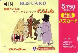Carte JAPON BD Comics - Série MOOMINS HIPPOPOTAME / Famille - HIPPO MOOMIN Finland Rel JAPAN Bus Card - NILPFERD - 393 - Fumetti