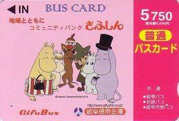 Carte JAPON BD Comics - Série MOOMINS HIPPOPOTAME / Famille - HIPPO MOOMIN Finland Rel JAPAN Bus Card - NILPFERD - 394 - Fumetti