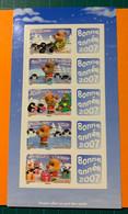 Bloc Bonne Année 2007 - Bloc Dit Des Postiers Neuf Adhésif - Cote Spink Maury 350€ - Nuevos