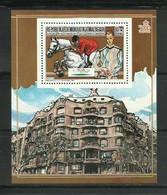 MADAGASCAR 1987 - OLYMPICS BARCELONA 92 - HIPICA Y LA PEDRERA - GAUDI - PICASSO - DENTADA - DENTELE - Hípica