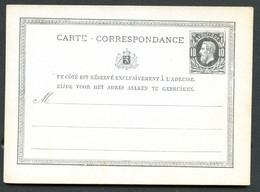 Belgique Carte Postale #7 Neuf 1875 - Postcards [1871-09]