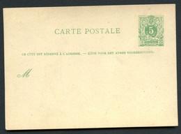 Belgique Carte Postale #13A Neuf 1879 - Postcards [1871-09]