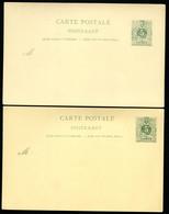Belgique Cartes Postales #19 AI + CII Neuf 1887-91 - Postcards [1871-09]