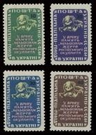 Ukraine Exile 1953 - PPU ( Underground Post) - Perf - Famine In Ukraine - Ukraine