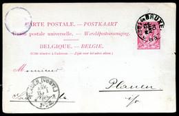 Belgique Carte Postale #21 I Bruxelles à Plauen Allemagne 1889 - Cartoline [1871-09]