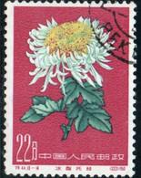 CHINE 1961-2 O - Gebraucht