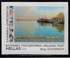 GREECE SELF-ADHESIVE STAMP WITH HOLOGRAM, 2019 HANIA(XANIA) - Unused Stamps