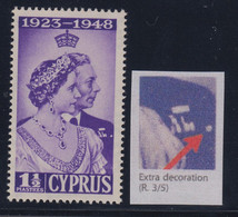 """Cyprus, SG 166a, MLH """"Extra Decoration"""" Variety - Cyprus (...-1960)"""
