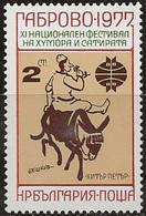 B2948 - Bulgarie 1977 - Neuf** - Nuevos