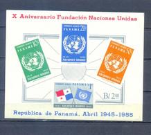 PANAMA 1958 BLOCK UNITED NATIONS  MNH - Panama