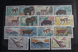 Kamerun 355-369 ** Postfrisch Wildtiere #WR617 - Camerun (1960-...)
