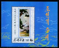 BB3293 North Korea 1998 Ancient Painting Songhe Figure M - Sperlingsvögel & Singvögel