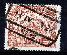 "TR 105 -  ""BRUXELLES-S.P. - Nr 12"" - (34.614) - 1915-1921"