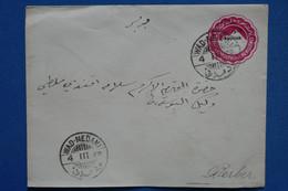 X8  SOUDAN POSTES EGYPTIENNES BELLE LETTRE RARE 1880 PETIT BUREAU  WAD  MEDANI VIA KARTHOUM + SURCHARGE SUDAN - 1866-1914 Khedivaat Egypte