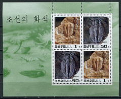 Korea 1997 Corea / Fossils MNH Fósiles Fossil / Hu00  4-10 - Fossils