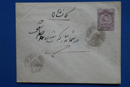 X8   IRAN  POSTES  PERSANES BELLE LETTRE 1878   VOYAGEE    + AFFRANCHI.  INTERESSANT - Iran