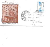 FRANCE N° 1820 SUR FDC L'AIGRETTE CACHET PARIS - Cranes And Other Gruiformes