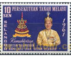 Ref. 340244 * MNH * - MALAYSIA. SELANGOR. 1961. SULTAN . SULTAN - Selangor