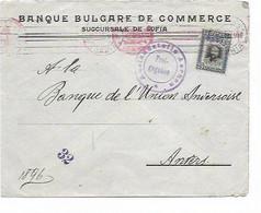 SH 0978. BULGARIE Yv. N° 85 SOFIA S/Lettre Bancaire Vers Banque à Anvers. DOUBLE CENSURE. TB - Army: German