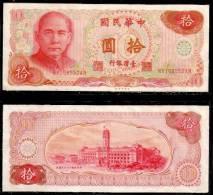 Taiwan 1976 NT$10 Banknote 1 Piece Sun Yat-sen - Taiwan