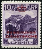 DIENSTMARKEN D 2A *, 1932, 10 Rp. Alm, Gezähnt L 101/2, Falzreste, Pracht, Mi. 95.- - Dienstpost